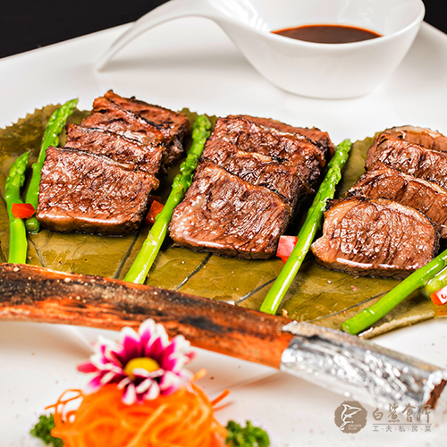 Baked Beef Short Rib with Lotus Leaf